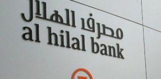 Execution of Sukuk via blockchain; Al Hilal Bank is the first to do so
